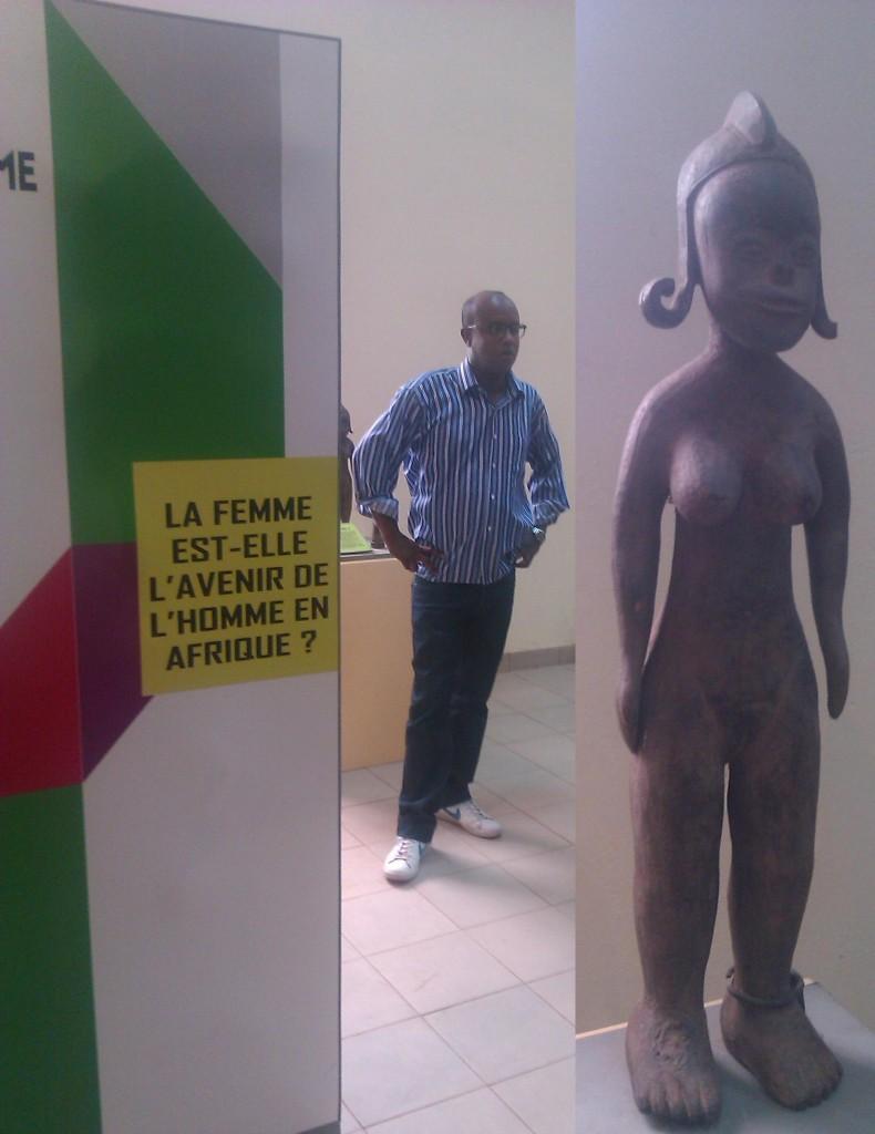 Musée national du Burkina Faso